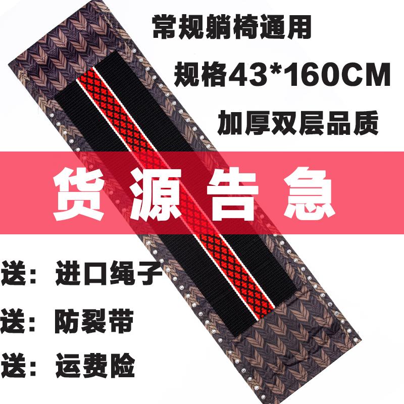折叠椅网布