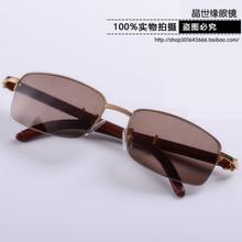 东海水晶太阳镜男高清养护目平光墨镜纯天然水晶石头眼镜复古正品
