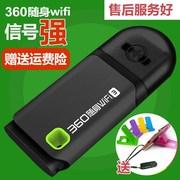 新款的无线手机USB千兆数据终端电脑4g插卡便捷3代随身WiFi360手