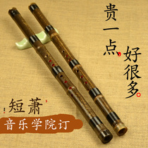 户外多用途老人拐棍钛制拐杖竹节款登山手杖拐杖箫钛合金