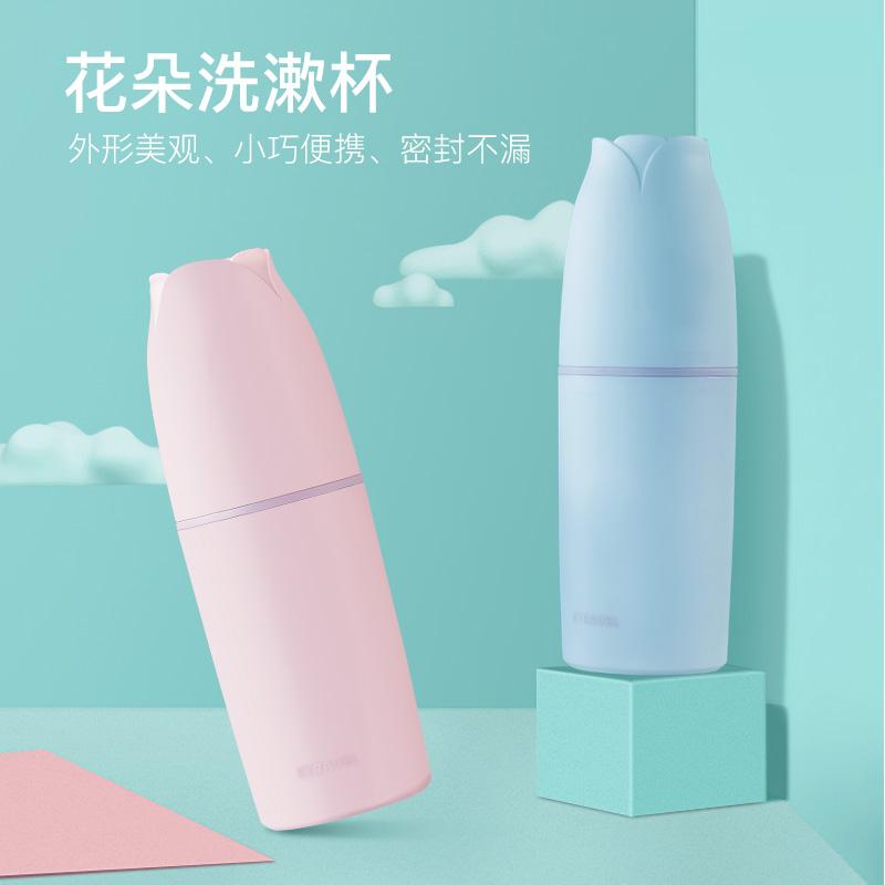 易旅旅行洗漱杯便携式套装多功能牙刷牙缸具盒刷牙杯子情侣漱口杯