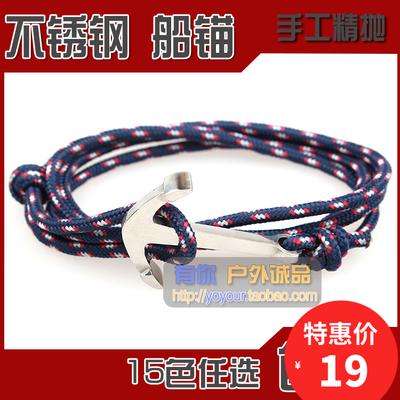 船锚手表链