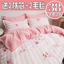 床上用品四件套全棉纯棉被套1.8m1.5米床单人网红简约宿舍三件套4图片