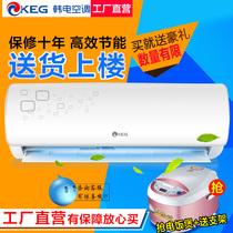 匹节能静音联保1.5大1p壁挂式家用空调挂机单冷冷暖SHENHUA申花