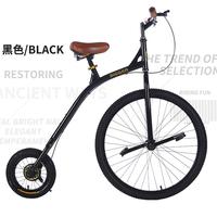 自行车自行车链条
