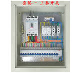 Customized complete set of distribution box factory full set of indoor workshop power open high power box power outlet box