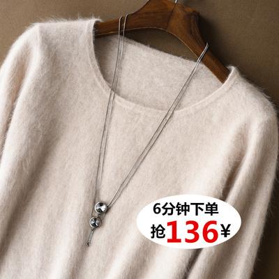 秋冬装貂绒毛衣女套头圆领羊绒衫短款加厚纯色针织打底衫保暖大码