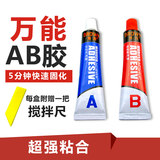 Japanese and American Braun 328 strong AB glue Modified acrylic two-component adhesive tool sticky universal glue super sticky