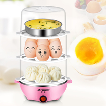 350W个蛋141自动断电多功能双层蒸煮蛋器蒸蛋羹