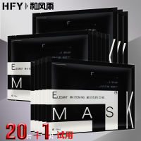 A total of 21 men's whitening mask oil control acne moisturizing blackheads acne India shrink pores special light spots