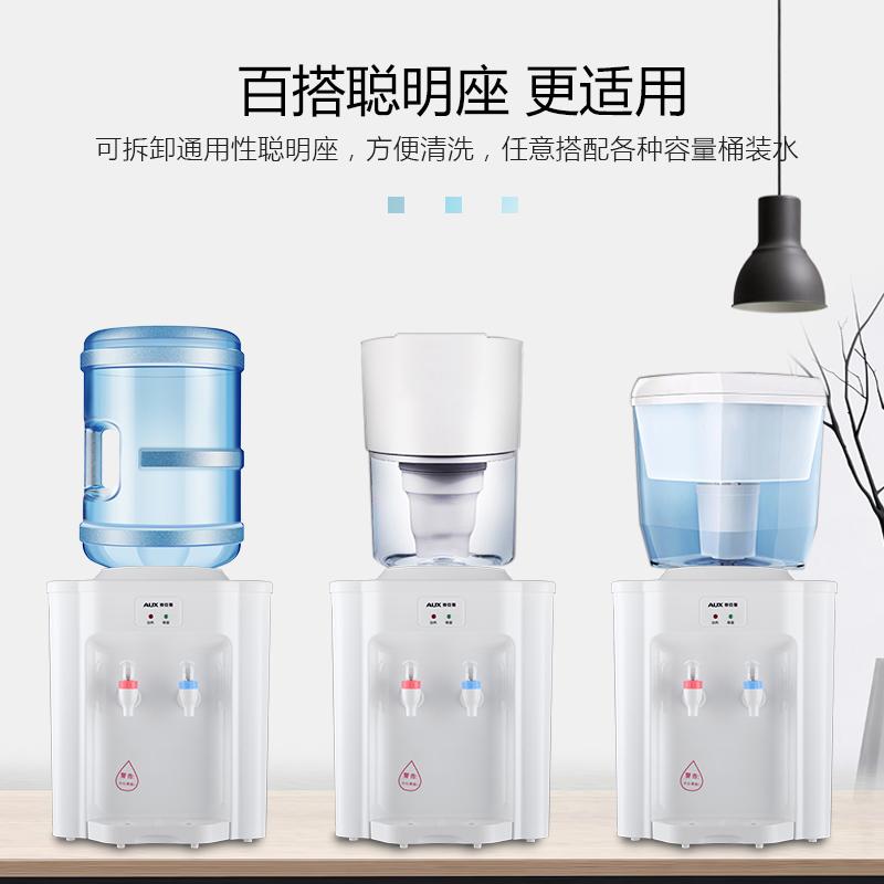 奥克斯台式饮水机小型家用制冷制热迷你宿舍学生桌面立式冰温热