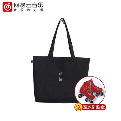 黑色女大包包