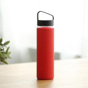 网易云音乐活力水杯 可拆卸硅胶杯套 大容量便携学生耐热杯子