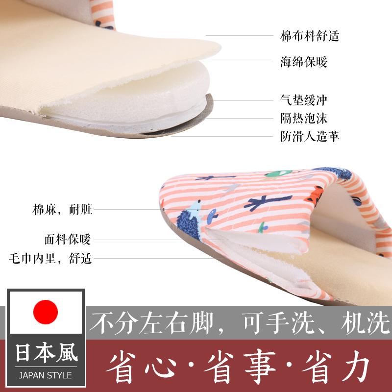 日式家居男女情侣棉拖鞋 日本家用软底可机洗防滑春秋季卧室拖鞋