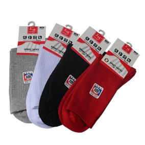 【6双/件】冬款高筒真情纯棉袜子双针袜休闲袜正装袜男士袜