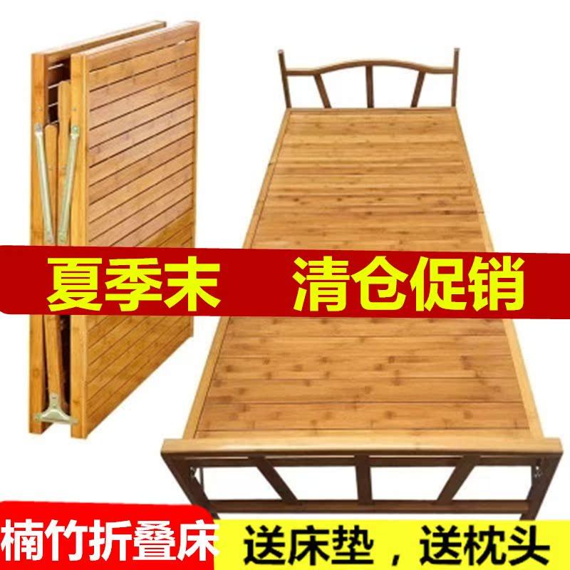 儿童床竹床多功能家用单人床成人1.5双人床折叠简易经济型竹子床