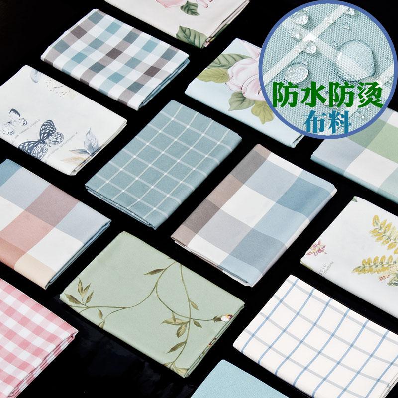 茶几桌布布艺欧式