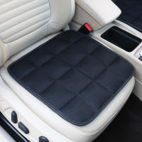Car seat single piece four seasons universal seat cushion buckwheat shell free three-piece seat cushion without backrest car mat