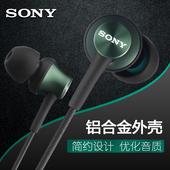 EX450 耳机入耳式耳塞动圈耳机金属材质 MDR 只换不修 索尼 Sony