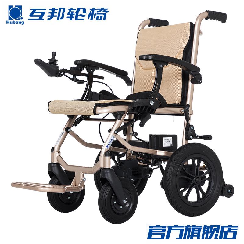 互帮电动轮椅