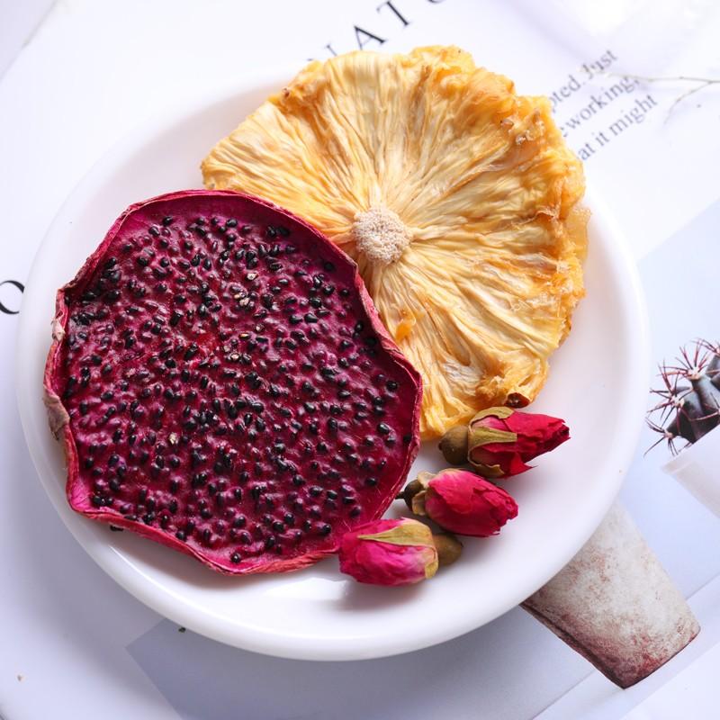 《斑斓余香》花果茶礼盒装组合多口味冷泡热销网红饮品包邮玫瑰茄