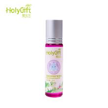壹出生多效修护紫草油8ml 婴儿童护肤按摩油