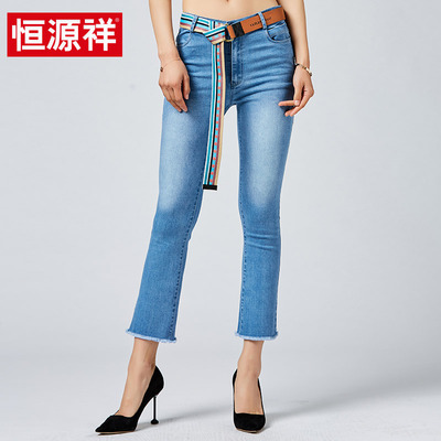 恒源祥女士牛仔裤2018新款夏装浅色毛边微喇裤修身九分裤休闲女裤