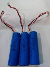 正品18650锂电池 原装进口1800mAh大容量 3.7V 唱戏机电筒充电器