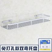 卫生间浴室太空铝置物单层托盘壁挂架镜前化妆品架厨房调味品 包邮图片