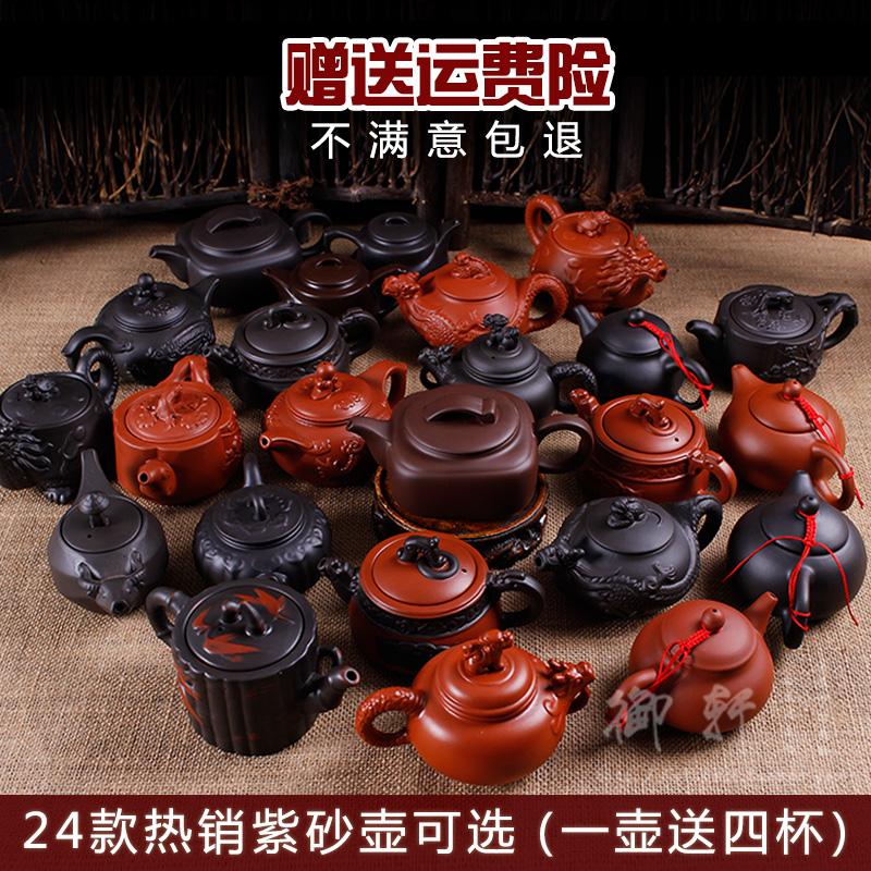 宜兴茶壶套