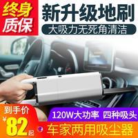 优利特车载小车吸尘器车用车载迷你强力无线吸层器大功率除尘除螨