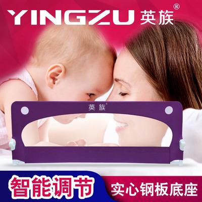 英族床護欄嬰兒童防摔掉安全床欄大床圍欄寶寶床邊擋板1.5X1.8米牌子口碑評測