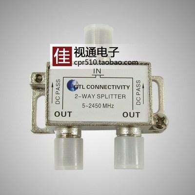出口 GTL防水二功分器 2分配 一分二 全频段 卫星电视通用型