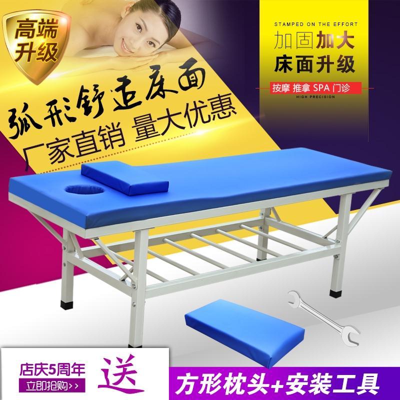 原始点理疗诊床检查床诊疗床幼儿园诊断床儿童床推拿按摩保健床