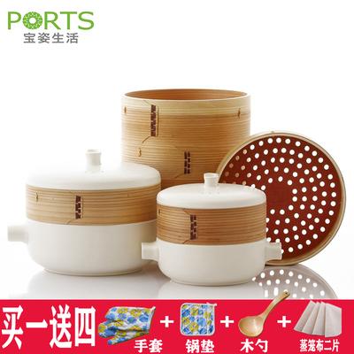 明火陶瓷砂鍋