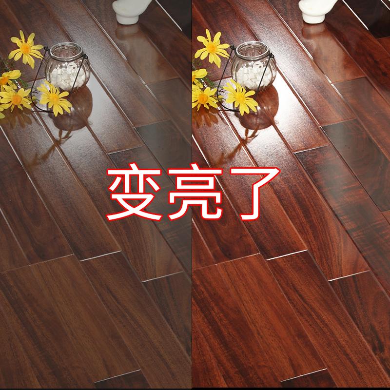 复合强化木地板蜡