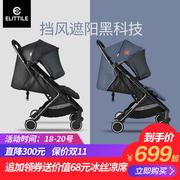 荷兰elittile婴儿推车轻便伞车可坐可躺折叠便携式儿童车宝宝推车