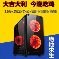 攒机商务办公家用娱乐游戏DIY大板台式组装电脑PZ370线程主机华硕12核68700KI7英特尔酷睿INTEL八代