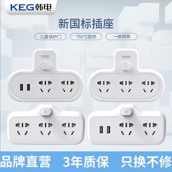 韩电插座电源转换插头一转二三四多功能扩展转换器无线USB插排