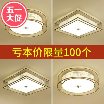 新中式吸顶灯简约现代特价