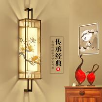 床头灯现代走廊过道卧室灯具led房间书房214家用简约zu球壁灯