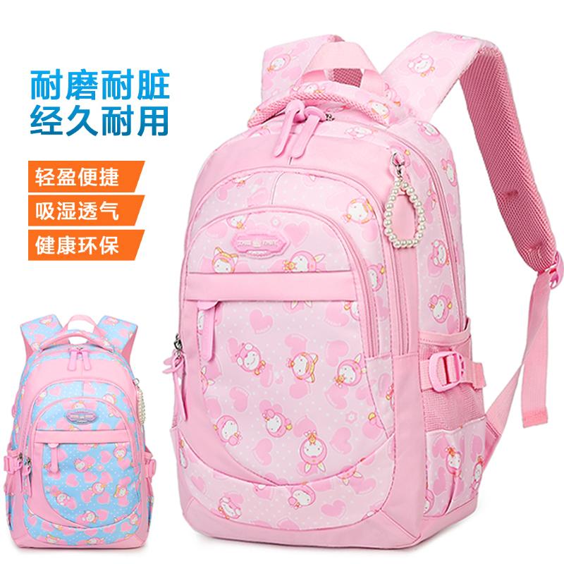粉色书包 女 学生