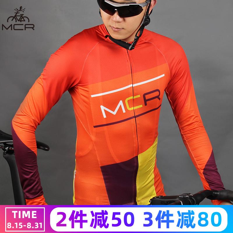 Одежда для велоспорта / Аксессуары Артикул 590847122613