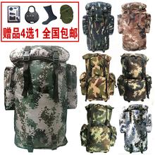 配發正品 07數碼迷彩背囊攜行具70升背包叢林迷彩戶外戰術雙肩包