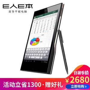 e人e本 K8S/T8S 商务平板电脑 全网通4G通话平板原笔迹手写4核