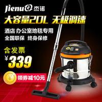 杰诺大功率吸尘器家用干湿吹手持式小型强力地毯超静音桶式除螨机