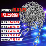 304 stainless steel indoor balcony clothesline drying rope outdoor clothesline windproof non-slip drying clothes rope