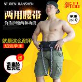 引体向上负重腰带背部加重粗铁链双杠臂屈伸力量训练器材健身装