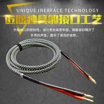 通用MM2212线径音响喇叭线电源线材避震网套优质避震网