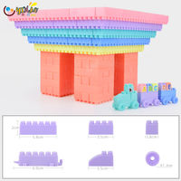 Children's building blocks plastic toys 3-6 years old puzzle boy 1-2 years old girl baby assembled spell insert 7-8-10 years old